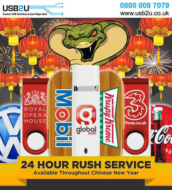 USB2U New Rush Service Announced