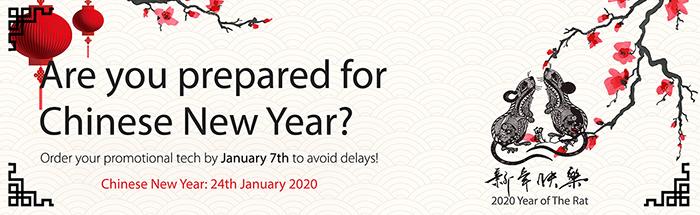 Chinese New Year Deadline